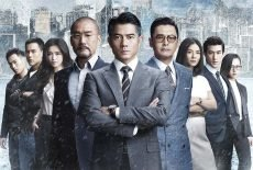 Aaron Kwok, Tony Ka Fai Leung, and Chow Yun-Fat star in the Hong Kong thriller by Lok Man Leung and Kim-Ching Luk