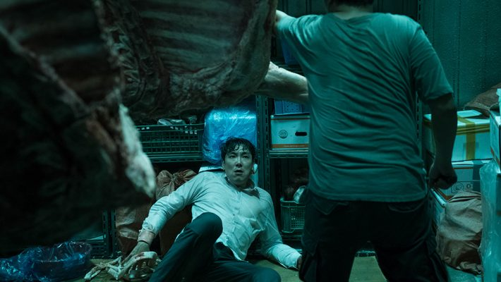 Jo Jin-woong stars in the South Korean thriller from Lee Soo-young