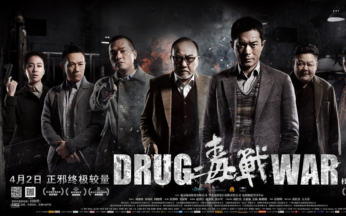 Sun Honglei and Louis Koo headline 'Drug War' from Hong Kong action maestro Johnnie To