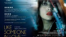 'Like Someone in Love' is the final film from Iranian filmmaker Abbas Kiarostami