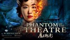 Ruby Lin, Tony Yo-ning Yang, and Simon Yam, directed by Raymond Yip (aka Yip Wai Man)