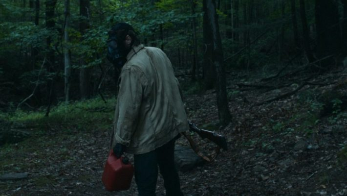 Joel Edgerton, Carmen Ejogo, and Riley Keough star in the horror thriller from Trey Edward Shults