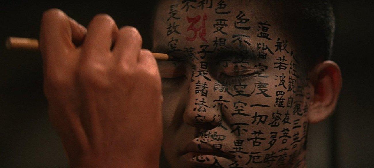 Masaki Kobayashi directs the quartet of Japanese ghost stories